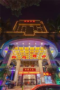 Fotografia do RongJin Hotel em Guangzhou