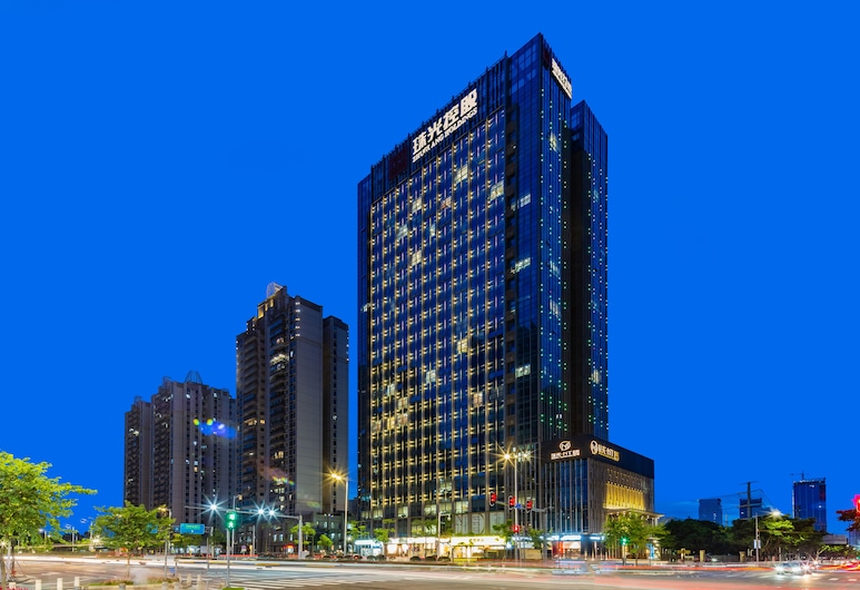 御上喜舍酒店公寓, 廣州