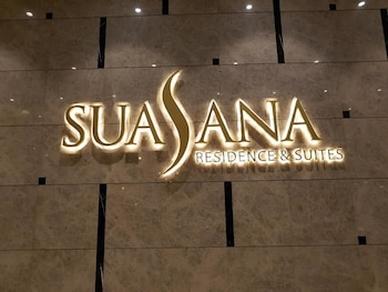 ジョホールバール、スアサナ オール スイーツ ホテルの写真