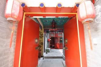 Picture of Beijing Sihe Yiyuan Courtyard Hotel in Beijing