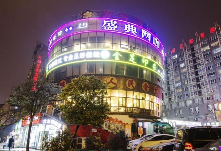 Tianfu Lidu Business Hotel , Chengdu, Fachada do Hotel - Tarde/Noite