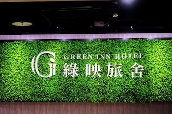 Picture of Greeninn Hotel in New Taipei City