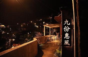 Нью-Тайбэй (Синьбэй)