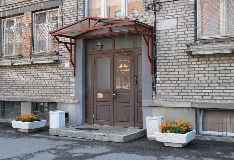 Отель «Связист», Санкт-Петербург, Вход в отель