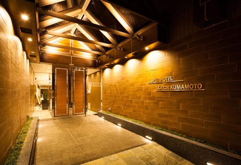 SUPERHOTEL Lohas Kumamoto Hot Springs, Kumamoto, Entrada do Hotel