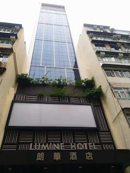 Picture of Lumine Hotel in Kowloon