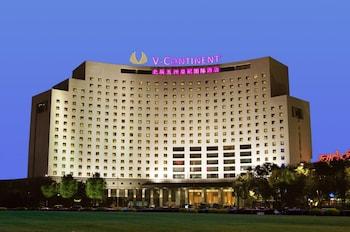 北京 北京北辰五洲皇冠国际酒店的圖片
