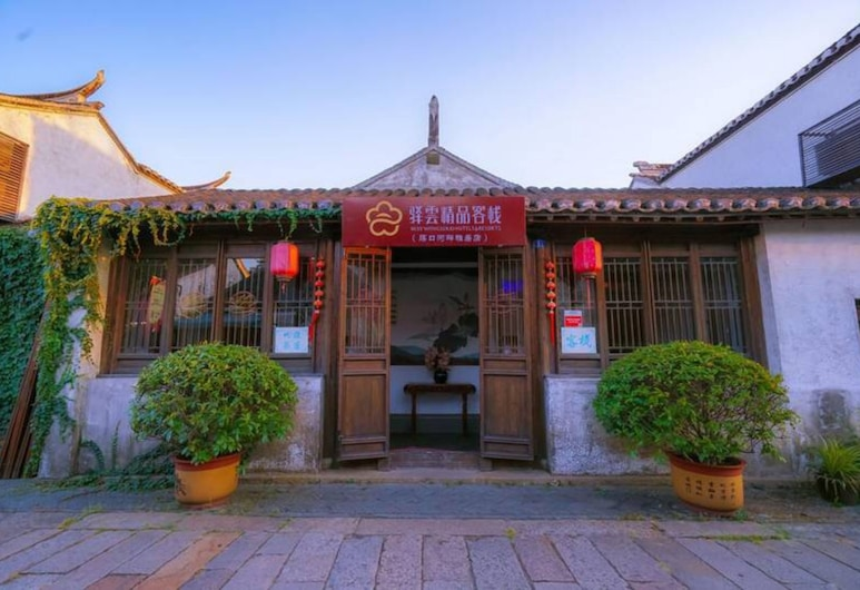 Yiyun Botique Inn Dangkou Wuxi, Wuxi, Fassaad