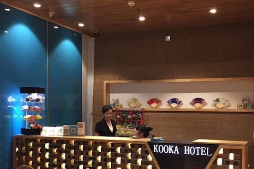Kooka