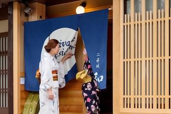 Picture of Private Residence Nijo-jo Nagomi in Kyoto