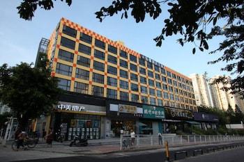Obrázek hotelu Yi Xin Aparthotel ve městě Shenzhen