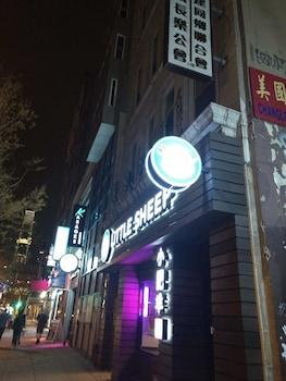 필라델피아의 차이나 가든 - 센터 시티/컨벤션 센터/차이나타운 사진