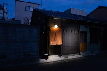 A(z) TSUMUGI KUJOAKETACHO hotel fényképe itt: Kyoto