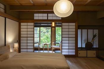 Bild vom NIPPONIA HOTEL NARA NARAMACHI in Nara