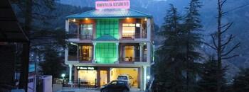 Viime hetken hotellitarjoukset – Dharamshala