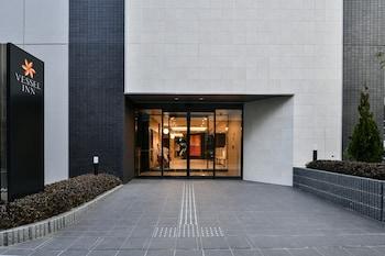 Picture of Vessel Inn Chiba Ekimae in Chiba