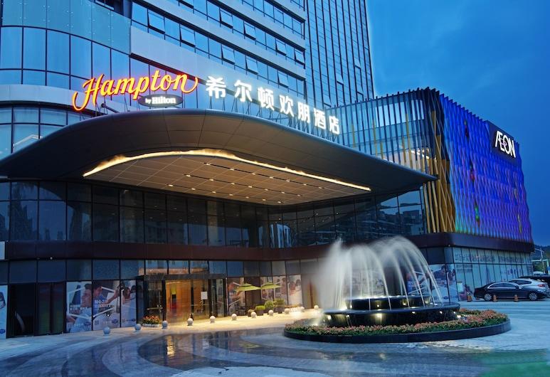 Hampton By Hilton Foshan Shanshui, Foshan, Pročelje hotela – navečer/po noći