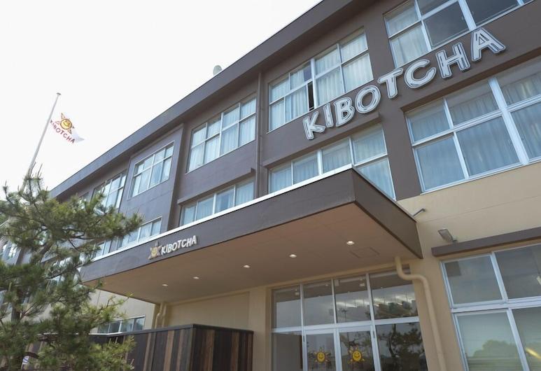 Kibotcha - Hostel, Higašimacušima