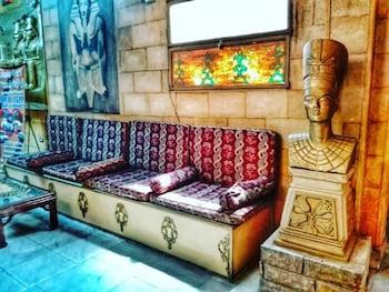 A(z) New Palace Hotel hotel fényképe itt: Kairó