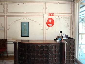 Picture of OYO 12115 Hotel Raghuraj Palace in Jaipur