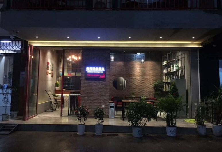 Holland Boutique Inn, Jiaxing