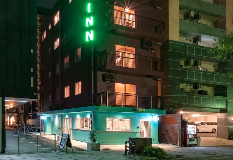 剛好旅館 - 青年旅舍, 福岡, 飯店入口 - 夜景