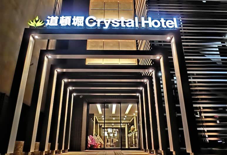 โรงแรมโดทงโบริ คริสตัล, โอซาก้า, ทางเข้าโรงแรม