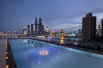 Enter your dates for special Chongqing last minute prices