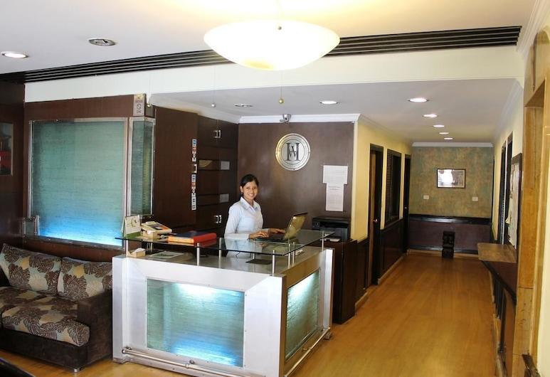 Hotel White House, Нью-Дели, Стойка регистрации