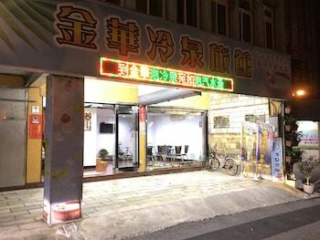 Viime hetken hotellitarjoukset – Suao