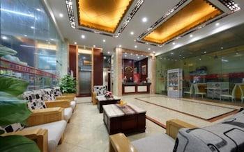 Bild vom Hanyong Hotel Shenzhen Fenghuang in Shenzhen