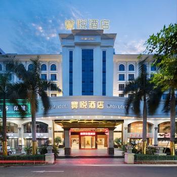Picture of Baoyue Hotel in Shenzhen