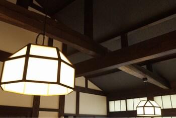 Picture of Hakone Onsen Yuyado Yamanosyou in Hakone (and vicinity)
