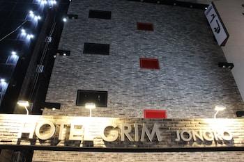 首爾仁寺洞鐘路格雷姆飯店的相片