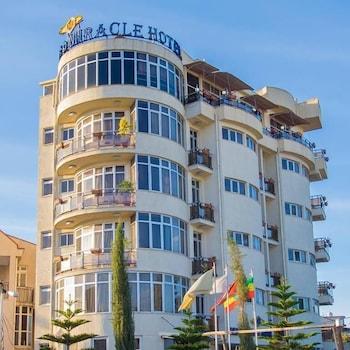 Foto del Miracle Hotel Addis Ababa en Adís Abeba