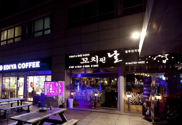 HANOKGA, Incheon, Hotel Bar