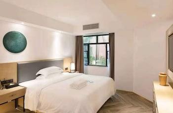 Bild vom Lifu Guesthouse Canton Tower Branch in Guangzhou