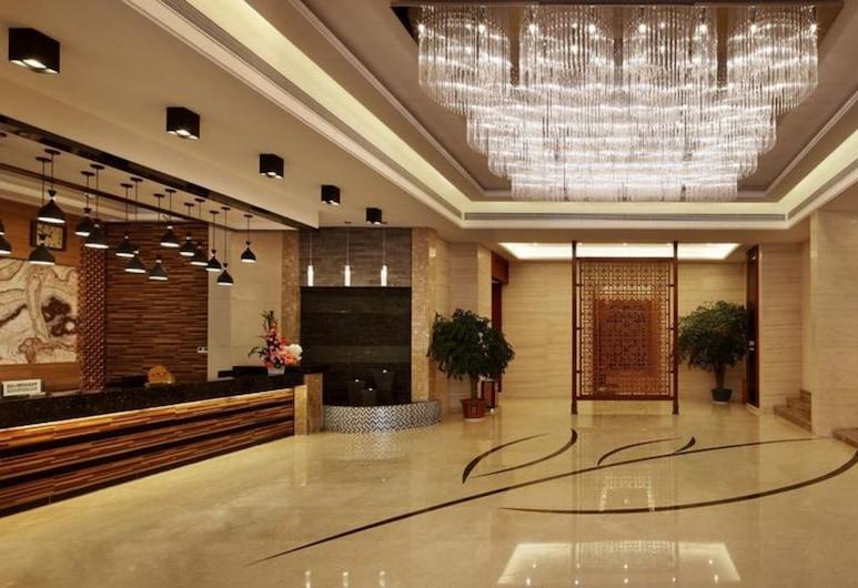 深圳瀚林酒店, 深圳市, 大堂