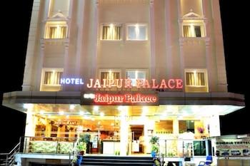 Image de Hotel Jaipur Palace Visakhapatnam
