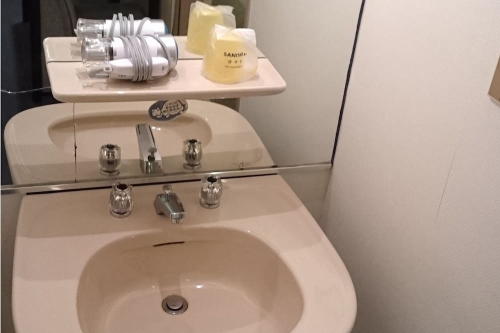 Double Room, Smoking - Bathroom Sink