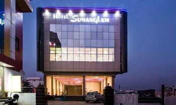 Picture of Hotel Sumanglam in Dehradun
