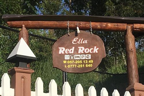 艾拉紅石飯店/