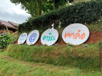 Bild vom @ Trin Khao Kho in Khao Kho