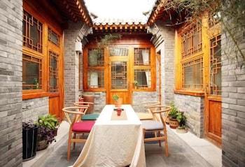 Gambar Tranquil Downtown Boutique Quadrangle di Beijing