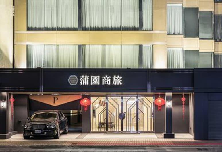 蒲園飯店, 台北市