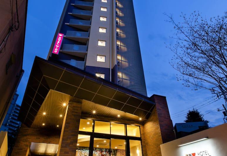 ホテルウィングインターナショナル東京赤羽, 北区
