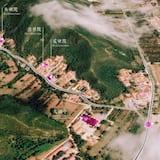 Beijing Migrator Mountain Resort