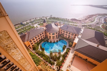 Enter your dates for our Qingdao last minute prices
