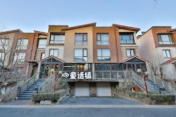 Gambar Fairy Tales Apartment di Beijing