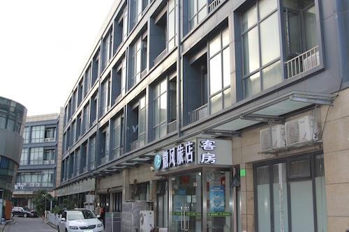 Huifeng